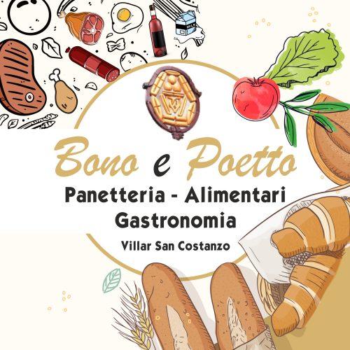 https://elisabertolotti.it/wp-content/uploads/2021/03/logo-immagine3-500x500.jpg
